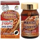 (日本原裝進口)納豆發酵膠囊食品-Dr....