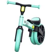 哈樂維 Holiway Velo junior平衡滑步車學習款/清新款(仙子綠)[衛立兒生活館]