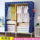 衣櫃 簡易衣柜實木單人小號布衣柜衣櫥衣柜...