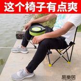 釣凳釣椅可折疊釣魚凳子臺釣椅子