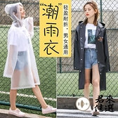 長款雨衣全身透明雨披電動車單人男女戶外徒步情侶雨衣【君來佳選】