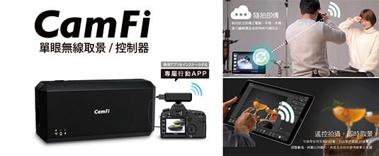 kamera-hotbillboard-4a07xf4x0535x0220_m.jpg