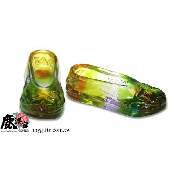 鹿港窯~居家開運珍藏琉璃【繡花鞋】(一對)  附精美包裝◆附古法製作珍藏保證卡◆免運費送到家