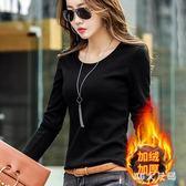 大尺碼加絨加厚打底衫長袖秋冬新款t恤韓版修身內搭保暖純棉上衣 QQ17702『MG大尺碼』