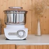 和面機 和面機家用打鮮奶全自動家庭揉面機廚房電動多功能打蛋小型廚師機 宜品居家
