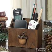 那瀾多好 美式復古木質收納盒筆筒辦公室桌面小木盒遙控器整理盒  米娜小鋪
