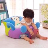 寶寶學坐神器小沙發嬰兒練習坐姿椅子防摔安全新生兒童喂食椅靠背【果果新品】