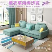 L型沙發小戶型北歐布藝沙發簡約現代三人沙發可拆洗經濟型客廳整裝家具xw一件85折