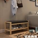 實木北歐換鞋凳家用可坐簡約現代門口軟包坐墊穿鞋鞋櫃進門小凳子QM  自由角落