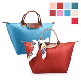 LONGCHAMP 短把中型尼龍摺疊水餃包(9色)+贈帕巾480101