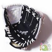 棒球壘球用品-10.5寸壘球手套棒壘球手套全黑色運動壘球手套