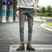牛仔褲男修身韓版黑色小腳褲彈力牛仔長褲子 東京衣櫃