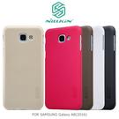 【愛瘋潮】NILLKIN Samsung Galaxy A8(2016) 超級護盾保護殼 手機殼
