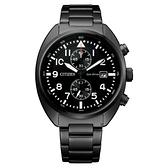 【Citizen星辰】/光動能日曆計時手錶(男錶 女錶 Watch)/CA7047-86E/台灣總代理原廠公司貨二年保固