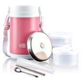 悶燒罐-超實用多功能保溫帶飯居家食物保溫瓶3色73k24【時尚巴黎】