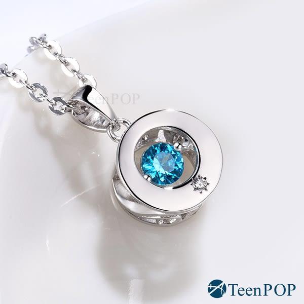 925純銀項鍊 ATeenPOP 跳舞石 夢幻月光 送刻字 跳舞的項鍊 聖誕禮物 情人節禮物