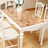 桌布 歐式pvc軟玻璃茶幾桌布防水防油餐桌墊印花塑料台布長方形水晶板