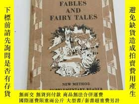 二手書博民逛書店FABLES罕見AND FAIRY TALES(寓言和神話)英文