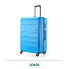 LOJEL C-F1650 NOVA 輕量 拉鍊行李箱 旅行箱 31吋(29吋) 珠光海軍藍 (展示品 輕微小刮傷)