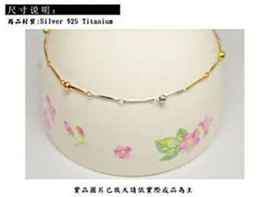 ╭☆ Silver shop ☆╯純銀 S925 腳鍊  [ sbg 009 ]