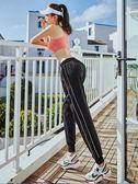 運動褲運動褲女長褲寬松薄款春季休閑健身瑜伽束腳收口速干褲-大小姐韓風館