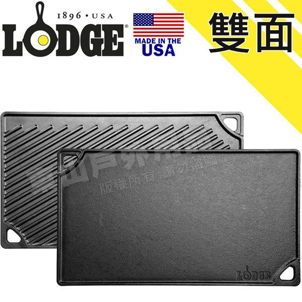Lodge LDP3 雙面長方淺型牛排平底煎盤 煎炒鍋/平底鍋/牛排鍋/油炸鍋/鑄鐵鍋/雙面烤盤