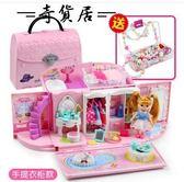 兒童小伶玩具女孩甜心手提包屋愛莎公主城堡過家家女童生日禮物36【奇貨居】