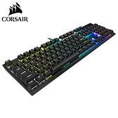 CORSAIR 海盜船 K60 RGB PRO 機械電競鍵盤 VIOLA軸 中文【67折▼省1000】