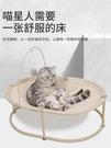 聚悠寵貓窩四季通用貓吊床寵物狗窩狗床貓咪搖籃椅躺椅床網紅貓床 小山好物