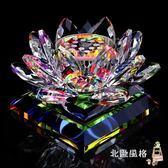 蓮花汽車香水座水晶車載香水瓶座式香水車內用品創意汽車擺件飾品 全館免運