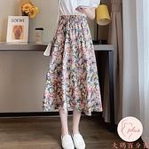夏季半身裙女春款碎花中長款長裙高腰紫色裙子【大碼百分百】