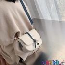 斜背包 高級感包包2021新款潮百搭網紅質感法國小眾時尚洋氣斜背包女夏爆寶貝計畫 上新