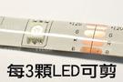 5050軟燈條5米七彩(不防水)