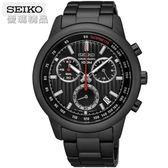【僾瑪精品】SEIKO 精工 帥氣三眼計時鋼帶錶-鍍黑/43mm SSB219P1/8T68-00A0SD 情人送禮
