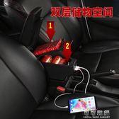 北京現代瑞納扶手箱17新款瑞納悅納手扶箱免打孔專用汽車中央扶手igo 可可鞋櫃
