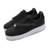 Nike 休閒鞋 Air Force 1 07 Craft 黑 白 男鞋 AF1 麂皮設計 質感皮革鞋面 【ACS】 CN2873-001