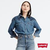 Levis 女款 牛仔襯衫外套 / 寬鬆中短版 / 雙色石洗拼接 / 下擺毛鬚