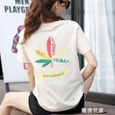 2020年新款純棉夏裝短袖t恤女寬鬆韓版女士半袖上衣體恤ins潮小衫『潮流世家』