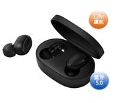 YOUPIN 小米藍牙耳機 AirDots 超值版 真無線藍牙耳機