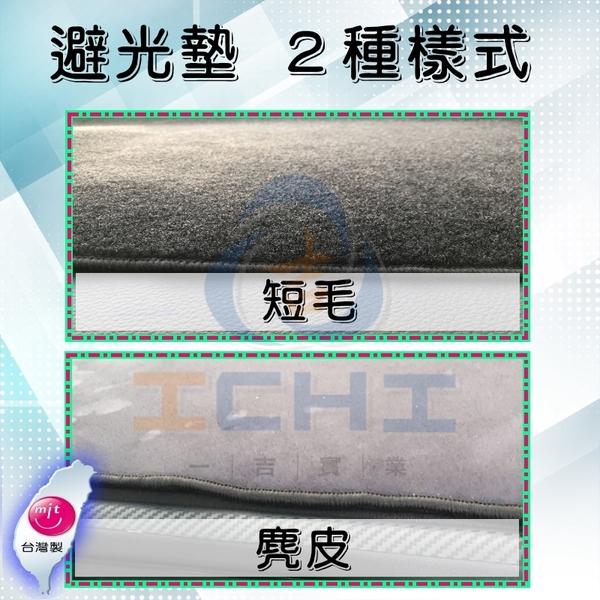 【一吉】98-02年 CRV1代避光墊/台灣製、工廠直營/crv1避光墊 crv1短毛避光墊 儀表墊 遮陽墊 隔熱墊