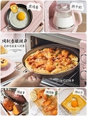 小熊早餐機多功能電烤箱烤面包機電暖壺多士爐三合一早餐神器家用好樂匯