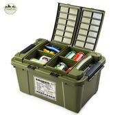 (一件免運)汽車收納箱友泰汽車收納箱後備箱儲物箱車載整理箱置物箱多功能車尾箱雜物箱