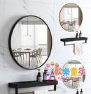 浴室鏡 衛生間浴室圓鏡帶置物架太空鋁鏡子黑邊洗臉盆鏡子掛免打孔T 3色