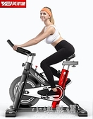 磁控動感單車家用室內健身車健身房器材腳踏運動自行車CY『小淇嚴選』