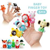 可愛動物立體軟膠手指偶 安撫玩具 手指玩具