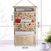 收納袋墻掛式宿舍收納門後棉麻布藝衣櫃寢室整理置物袋收納整理袋