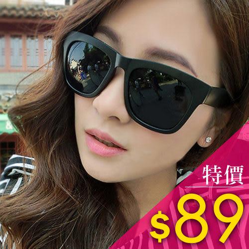 前衛小辣椒寬版塑膠框太陽眼鏡/墨鏡