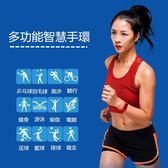 限定款智慧手環 血壓手環 測心率血壓血氧睡眠監測計步防潑水運動健康智慧型手錶新品智慧手環jj