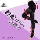 美肌刻Magic 踩腳壓力褲襪 塑腿顯瘦...