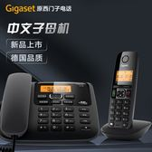 Gigaset A730數位式子母機無線電話